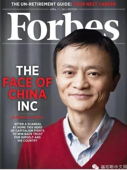 Forbes pourrait être racheté par le conglomérat chinois HNA Group