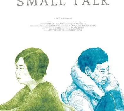 «Small Talk», histoire intime d'une relation mère-fille