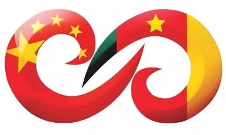 Chine-Cameroun, assurer un «partenariat gagnant-gagnant»