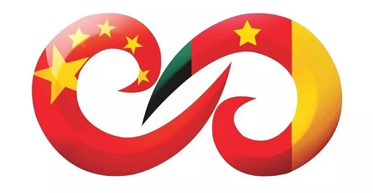 La Chine accorde 610 millions d'euros au Cameroun