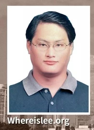 Le Parlement européen appelle à la libération de Lee Ming-che