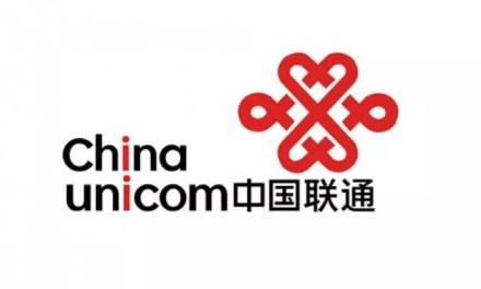 China Unicom crée la confusion autour d'une levée de fonds