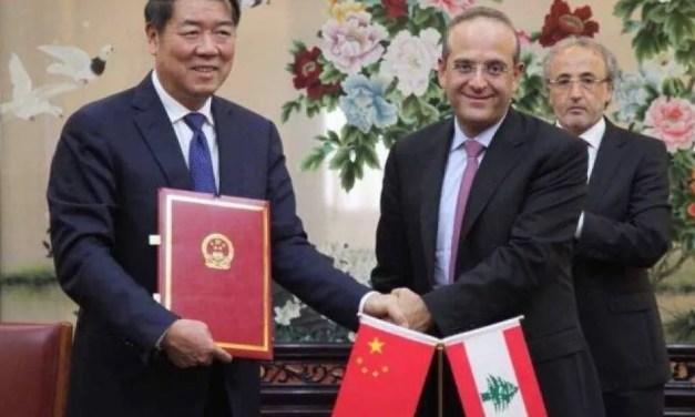 Accords signés entre la Chine et le Liban