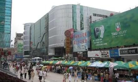 Les capitaux étrangers très attendu dans le Liaoning