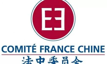 Inauguration du premier Conseil d'Entreprises Franco-Chinois
