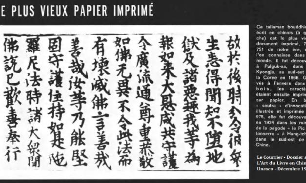 Le papier, une invention chinoise