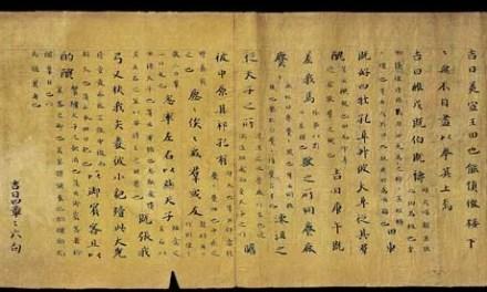 Essentiel de la pensée de Confucius