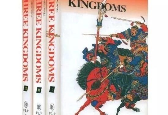 Les Chroniques des Trois Royaumes