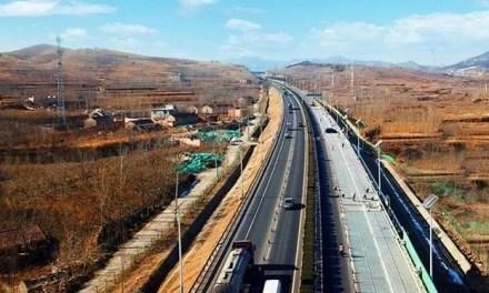2e Symposium sur la coopération sino-africaine dans le transport