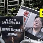 Gui Minhai a été condamné à 10 ans de prison