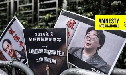 Amnesty International dénonce des «accusations absurdes contre Gui Minhai»