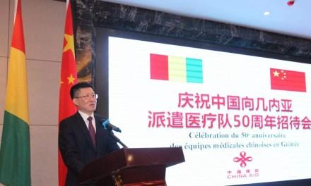 La Chine redouble d'effort en Guinée dans le domaine médical