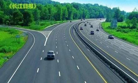Construction prochaine d'une «super-autoroute» électrique au Zhejiang