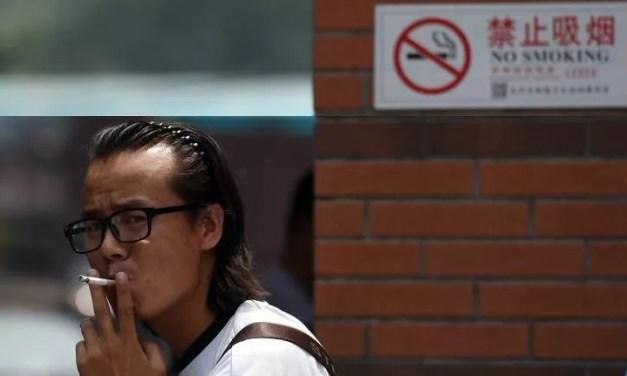 Les fumeurs limités à fumer cinq cigarettes par jour