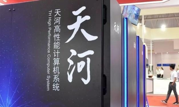 La Chine s'oppose à l'ajout d'entreprises chinoises à la liste noire américaine
