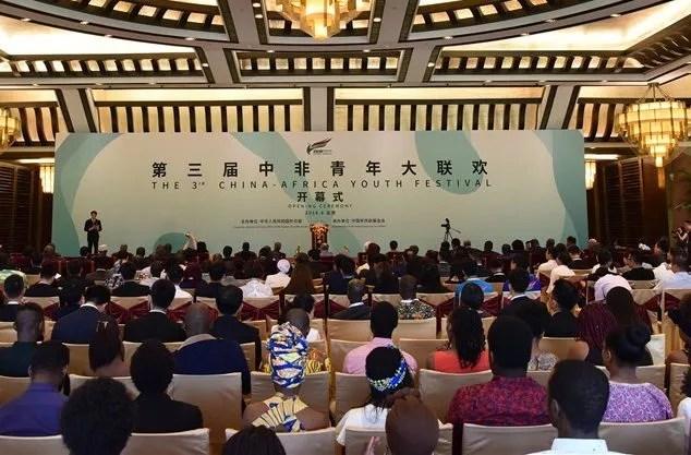 3ème festival de la jeunesse Chine-Afrique