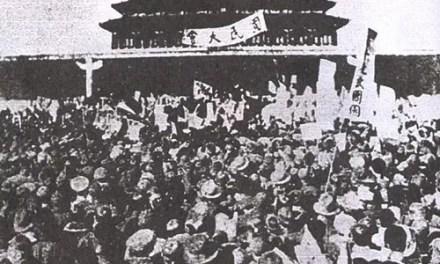 Mouvement du 4 mai 1919 : un tournant historique et culturel