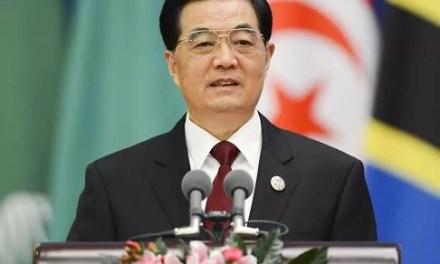 Ouverture de la 18e session  de la Conférence de l'UA – Hu Jintao