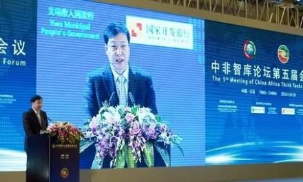 Ouverture de la 5ème Conférence du Forum des think-tanks Chine-Afrique