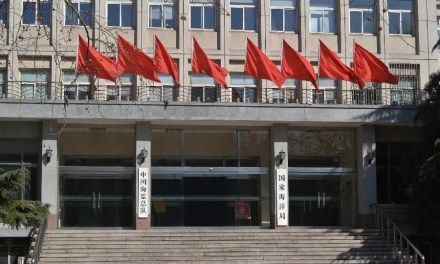 Beijing condamne la loi américaine liée à Hong Kong