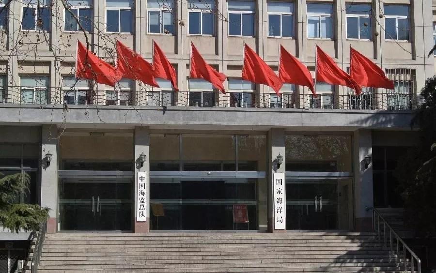 La Direction générale du Conseil des affaires d'Etat