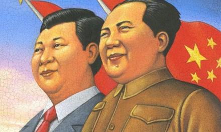 Test sur le marxisme léniniste et de la pensée de Xi Jinping
