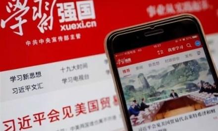 Une application de propagande conçue par Alibaba