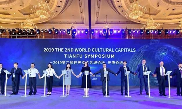 Réflexion sur le développement culturel de Chengdu