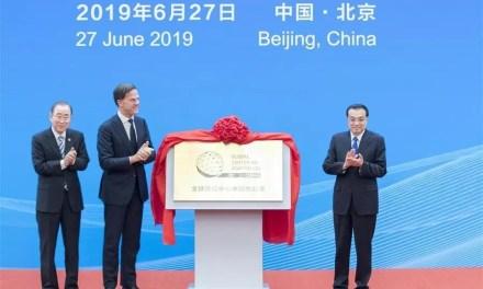 Création sino–néerlandais du Centre mondial pour l'adaptation à Pékin