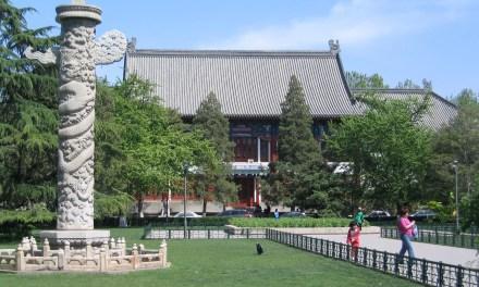 Top10 des meilleures universités de Chine