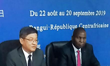 Le président Touadéra soutient la technologie chinoise «Juncao» de production de champignons