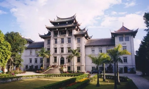 Le Musée des Chinois d'Outre-Mer de Tan Kah-Kee