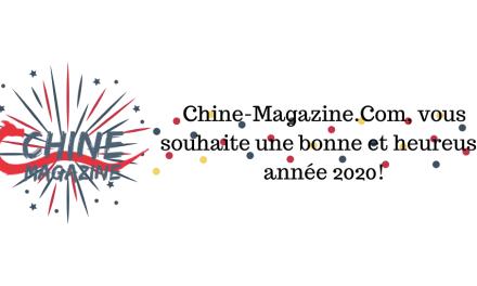 La revue de presse du 1er janvier 2020