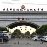 Un demi-million de personnes confiné près de Béijing