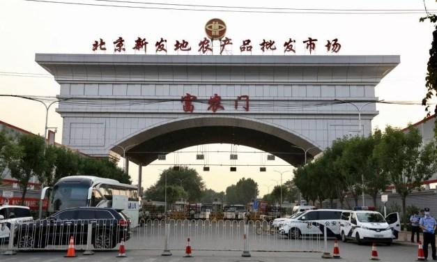 La ville de Beijing met en place une mesure de protection des lanceurs d'alerte