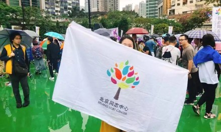 Ouverture d'une plate-forme vidéo du centre LGBT à Beijing