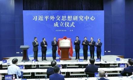 Ouverture d'un centre de recherche dédié à la Pensée de Xi Jinping