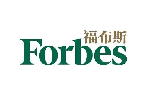 Top 10 des entrepreneurs philanthropes Forbes Chine