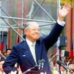 Décès de l'ancien président Lee Teng-hui à Taïwan