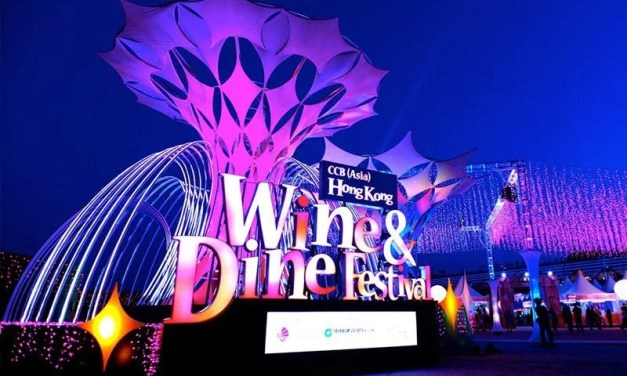 Le festival Hong Kong Wine&Dine sera en ligne