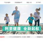 Thérapie mobile : solution pour les problèmes de santé mentale en Chine