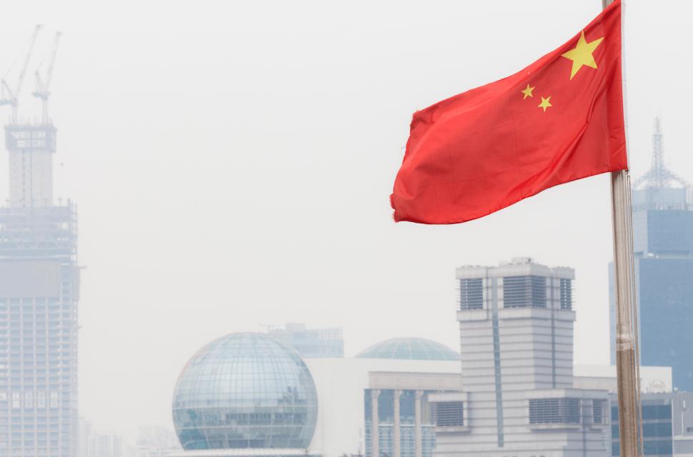 La demande d'adhésion de la Chine au CPTPP «se heurte à des obstacles»