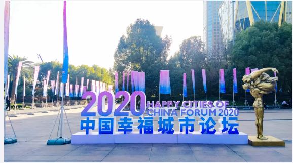 Qingdao est l'une des villes les plus heureuses de Chine