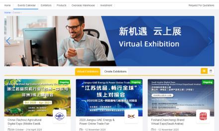 Chine-Moyen Orient-Afrique : lancement de l'Expo Virtuelle du Commerce International