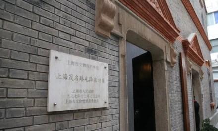 Shanghai présente de nouvelles expositions sur le site commémoratif de Mao