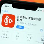Alibaba ferme sa plate-forme de streaming musical