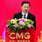 Partenariat entre China Media Group et les médias de l'ASEAN