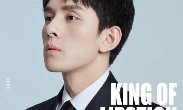 Austin Li, le « roi du rouge à lèvres » chinois, l'une des 100 personnes les plus influentes