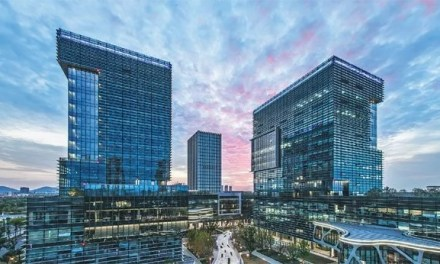 La nouvelle zone de Jiangbei à Nanjing promeut l'industrie de la vie et de la santé