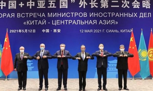 La réunion de Xi'an marque un nouveau chapitre pour la Chine en Asie centrale